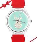 customwatch
